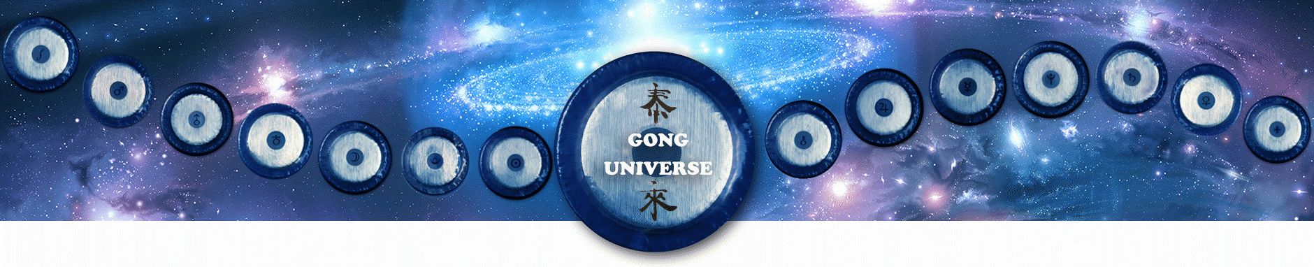 Gong Universe